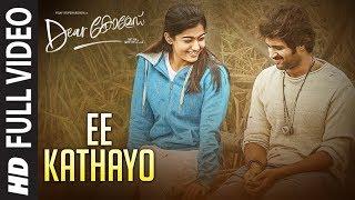 Ee Kathayo Video Song - Dear Comrade Malayalam | Vijay Deverakonda | Rashmika | Bharat Kamma