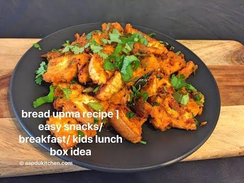 bread upma - quick and easy homemade breakfast/snacks/kids tiffin box recipe | leftover bread recipe