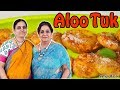 Aloo Tuk | सिन्धी आलू तुक | How to make Aloo Tuk | Instant Snacks