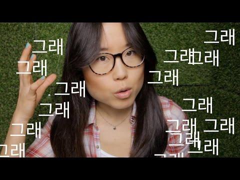 9 Tips for Learning Korean (KWOW #200)