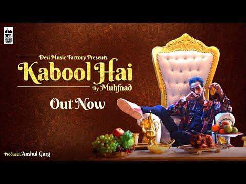 Xxx Mp4 Kabool Hai Muhfaad New Hindi Songs 2019 3gp Sex