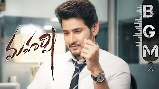 Maharshi BGM Collection Part - 2 || DSP || Telugu BGM Planet ||