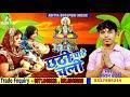 Download  Imran Bedardu का सुपर हिट छंठ गीत 2017 || Balam Hum Karam Chhath Ke Bhartyaa || Bhojpuri Chhath Geet MP3,3GP,MP4