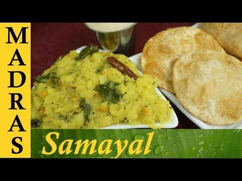 Poori Masala / Poori Kilangu in Tamil / உருளைக்கிழங்கு மசாலா