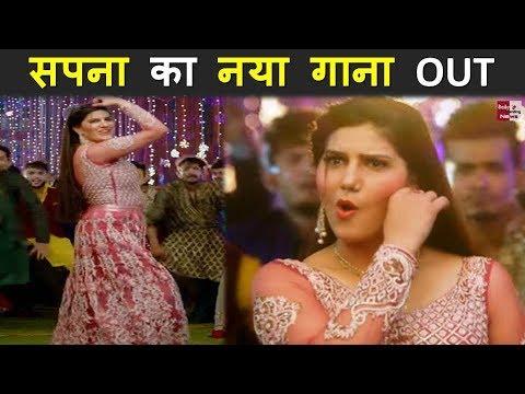 Xxx Mp4 Sapna Choudhary का नया गाना हुआ रिलीज देखे विडियो 3gp Sex
