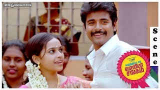 Varuthapadatha Valibar Sangam Full Movie Sivakarthikeyan Bindu
