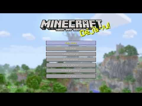 Minecraft Xbox 360: New Update TU60 short analysis