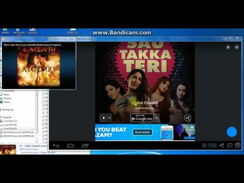 How to Easily Identify the Song You're Listening To Hindi/Urdu