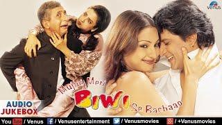 Mujhe Meri Biwi Se Bachaao - Full Hindi Songs   Arshad Warsi, Naseeruddin Shah, Rekha   JUKEBOX