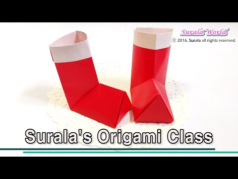 Origami - Santa Boots (Christmas stocking)