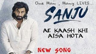 Sanju Movie New Song (2018) | Ae Kaash Kahi Aisa Hota | Ranbir Kapoor | Sampreet Dutta...