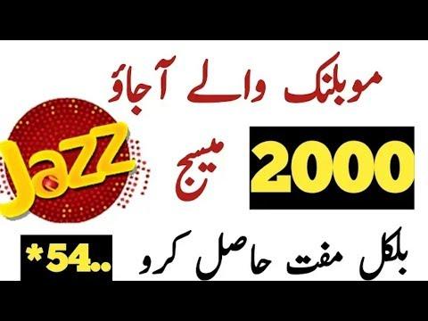 Mobilink.Jazz Free SMS Code 2018_Jazz Free Ramzan offer 2018