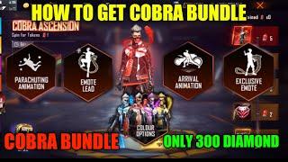 How to get cobra bundle in free fire | Cobra Bundle is back | Cobra Bundle free fire 2021