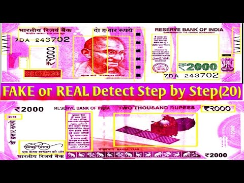 HOW TO IDENTIFY FAKE NOTE 2000 RUPEES