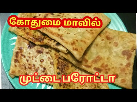 Wheat Egg Paratha recipe in Tamil / Wheat Parotta recipe/ Egg Stuffed Parotta recipe in Tamil