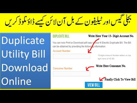 How to Download Electricity, Gas, PTCL,  Duplicate Bill From Internet