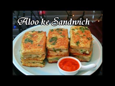 Aloo ke Sandwiches
