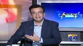 Apas Ki Baat - Will Shehbaz Sharif Challenge Daily Mail News In London Court?