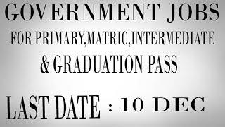 Inter Service Public Relations (ispr) jobs 20/11/2017