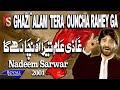 Nadeem Sarwar Ghazi Alam Tera Ucha 2001