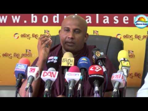 Make a Complaint against Sampanthar and C.V - Sinhala Rawaya