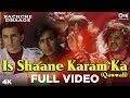 Is Shaane Karam Ka Qawwali Full Video Kachche Dhaage Nusrat Fateh Ali Khan Ajay Saif mp3