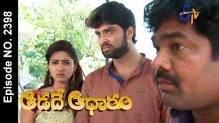 Aadade Aadharam |24th March 2017 | Full Episode No 2398| ETV Telugu