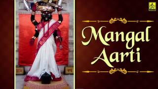 Bangla Devotional | Addya Maa Stotram And Mangalarati | NONSTOP ARATI | H.T.Cassette