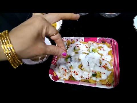 दही पापड़ी चाट II HOW TO MAKE DAHI PAPDI CHAAT II  FULL THAALI
