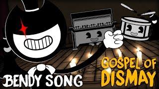 BENDY SONG (GOSPEL OF DISMAY) LYRIC VIDEO - DAGames
