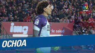 Revive la gran actuación de Ochoa en el Sporting de Gijón - Granada CF desde detrás de portería