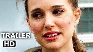 THE HEYDAY OF THE INSENSITIVE BASTARDS Trailer (2017) Natalie Portman, Jimmy Kimmel, James Franco