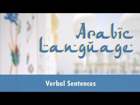 Arabic Language | Types of Sentences | Nominal Sentences | Verbal Sentences