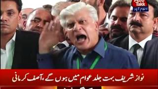 PML-N Leader Asif Kirmani's Media Talk