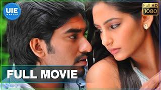 Ariyaan   Tamil Full Movie   Santhosh Bhavan   Ragini Dwivedi