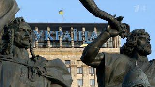 Download На Украине вступил в силу закон о государственном языке. Video