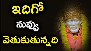 Baba Always Protects His Devotee II Shiridi Saibaba Miracles