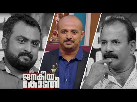 24 News Live TV | Live latest Malayalam News | Twenty Four