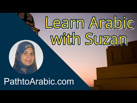 Learn Arabic online with Suzan. Path to Arabic.com Learn arabic online