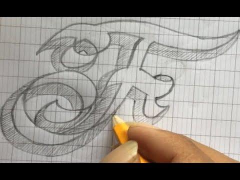 fancy letters handwriting - Fancy Lletters '' F '' - styler letters