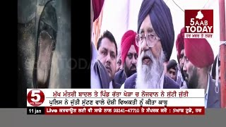 shoe hurled on punjab cm badal in his own constituency lambi , badal Said big Consprency