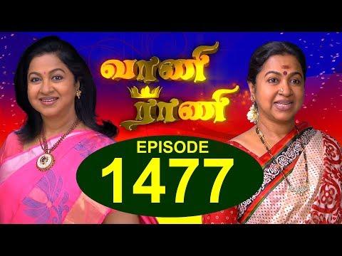 Xxx Mp4 வாணி ராணி VAANI RANI Episode 1477 27 01 2018 3gp Sex