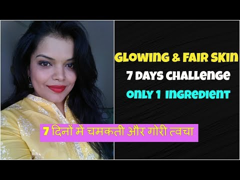 HOW TO GET GLOWING & FAIR SKIN IN 7 DAYS | SKIN WHITENING IN 7 DAYS 100% EFFECTIVE in HINDI