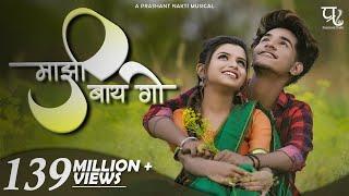 Majhi Baay Go | Nick Shinde | Shraddha Pawar |  Keval Walanj | Sonali Sonawane | Prashant Nakti