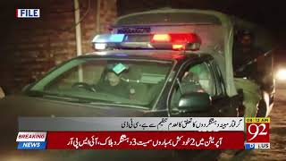 CTD action in khanewal 4 alleged terrorists arrested | 17 May 2018 | 92NewsHD