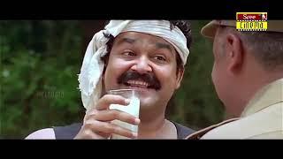 Malayalam Full Movie~malayalam Full Movie HD~Mohanlal