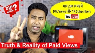 Cheapest And Best Smm Panel in India || Cheap SMM Panel