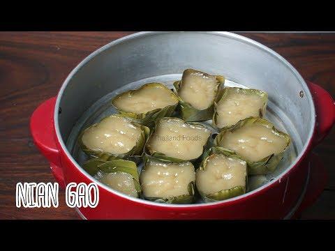 Thai Foods | Kha Nom Kheng | Nian Gao