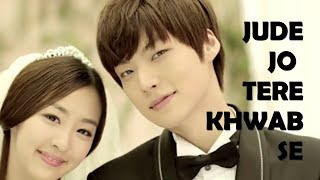Jude Jo Tere Khwab Se (SAAJNA) SONG || Video Cover || Falak Shabir