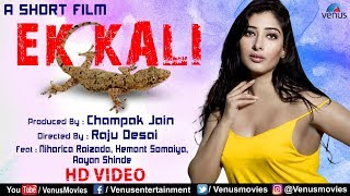 Ek Kali | A Short Film | Wife Betrays Trust Of Husband | Hindi Movies | Niharica Raizada, Hemant